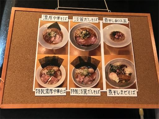 f:id:outdoor-kanazawa:20190303143445j:image