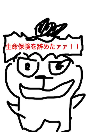 f:id:outdoor-kanazawa:20190420000719p:image