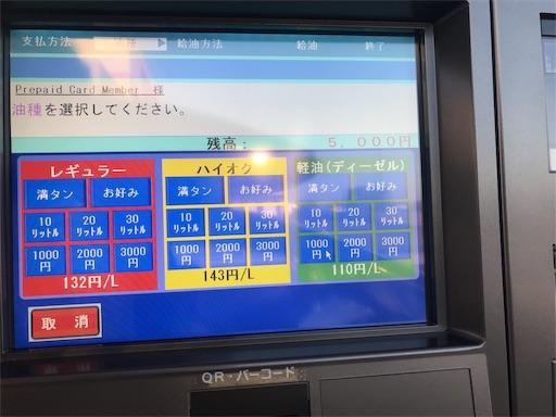 f:id:outdoor-kanazawa:20190420183406j:image