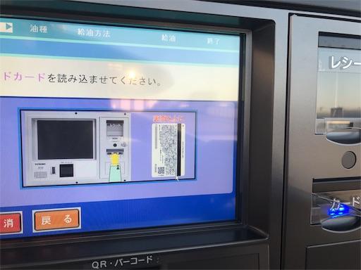 f:id:outdoor-kanazawa:20190420183414j:image