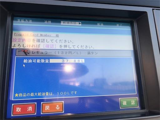 f:id:outdoor-kanazawa:20190420183422j:image