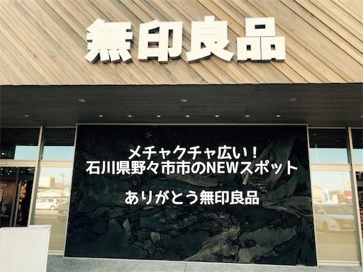 f:id:outdoor-kanazawa:20190421155530j:image