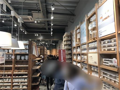 f:id:outdoor-kanazawa:20190421160628j:image