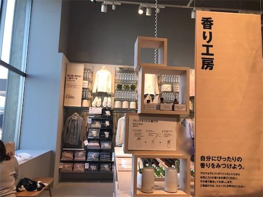 f:id:outdoor-kanazawa:20190421161146j:image
