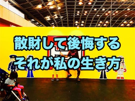 f:id:outdoor-kanazawa:20190923135329j:image