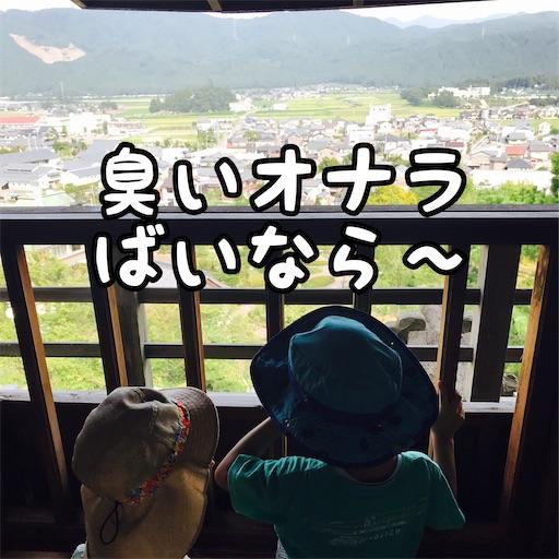 f:id:outdoor-kanazawa:20200124143115j:image