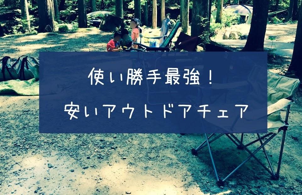 f:id:outdoor-kanazawa:20210328234115j:plain