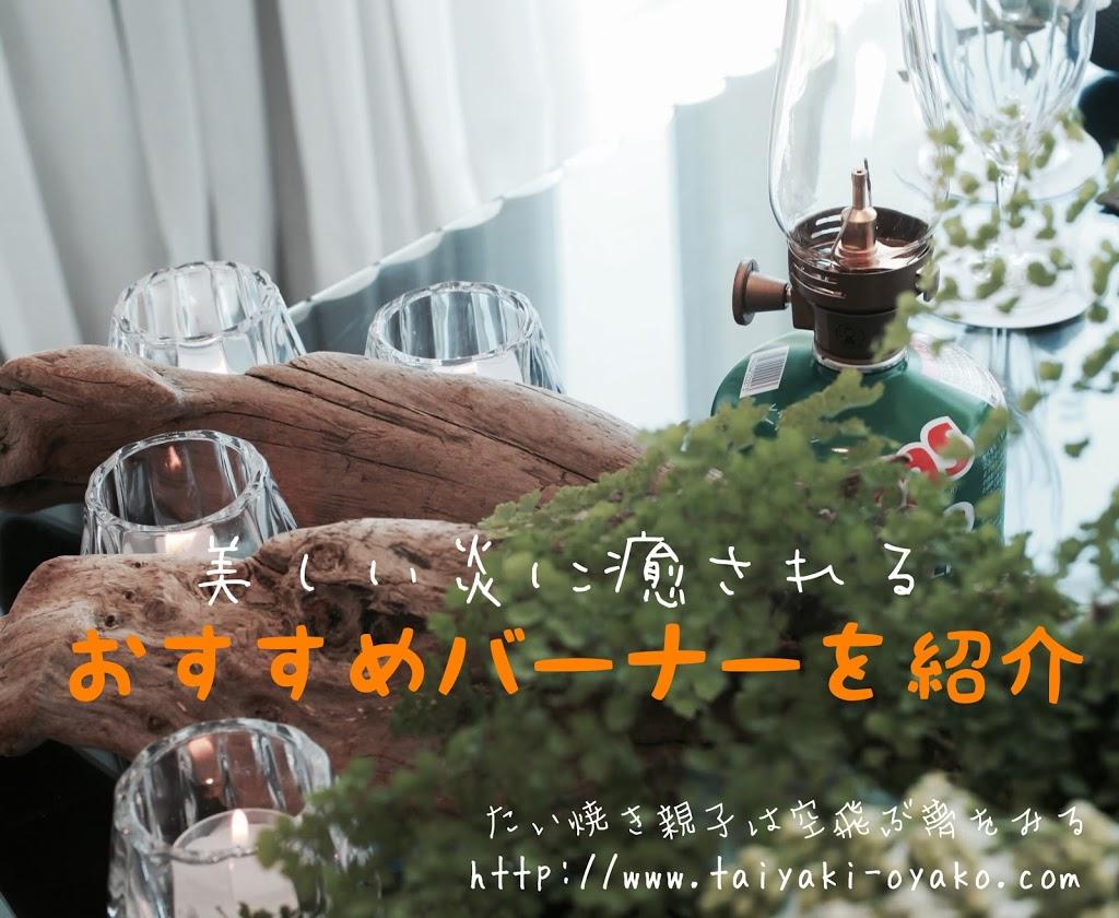 f:id:outdoor-kanazawa:20210329194436j:plain