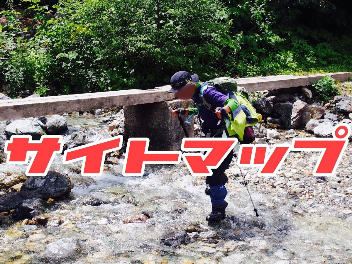 f:id:outdoor-kanazawa:20210329195737j:plain