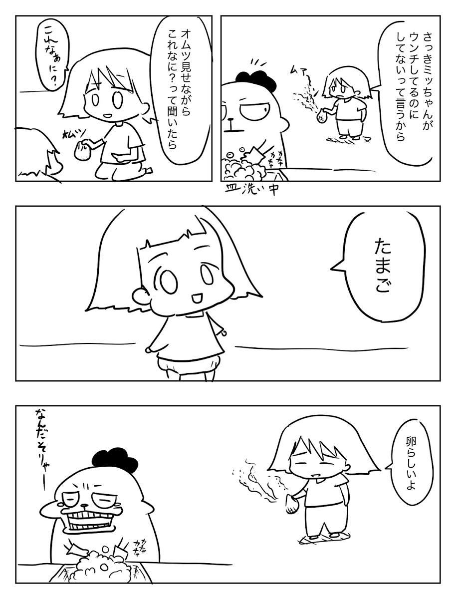 f:id:outdoor-kanazawa:20210330190715j:plain