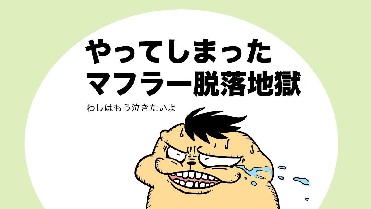 f:id:outdoor-kanazawa:20210330191412j:plain