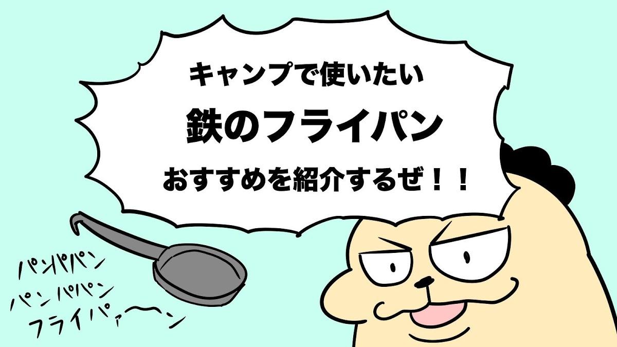f:id:outdoor-kanazawa:20210330192113j:plain