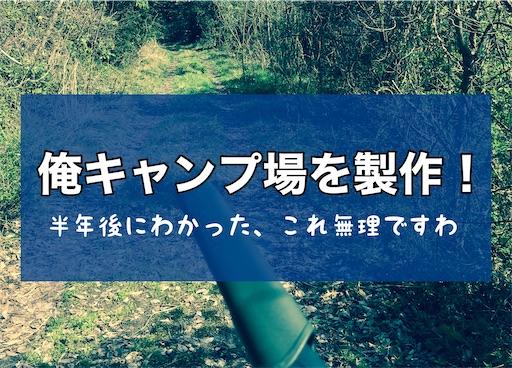 f:id:outdoor-kanazawa:20210404191743j:image