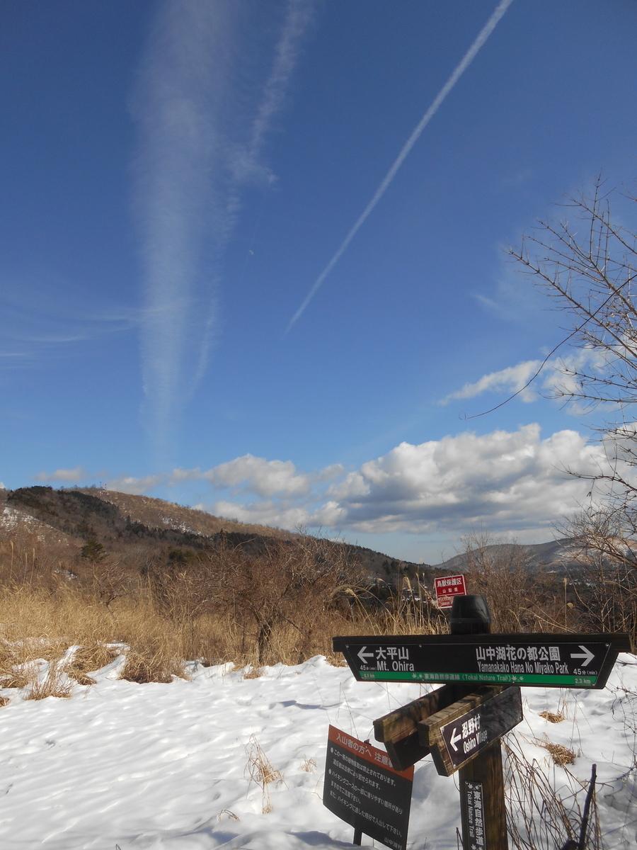 f:id:outdoor_Mt_akaturi:20200602001956j:plain