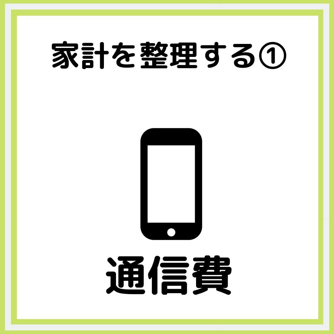f:id:outitokakei:20200130131839j:plain