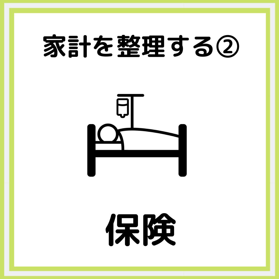 f:id:outitokakei:20200130132652p:plain