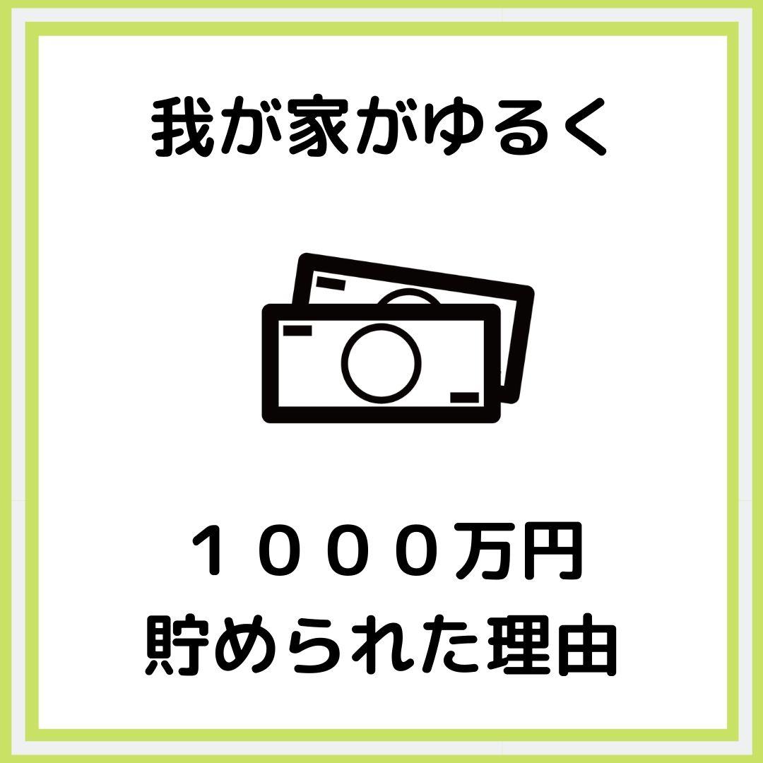 f:id:outitokakei:20200130135102j:plain