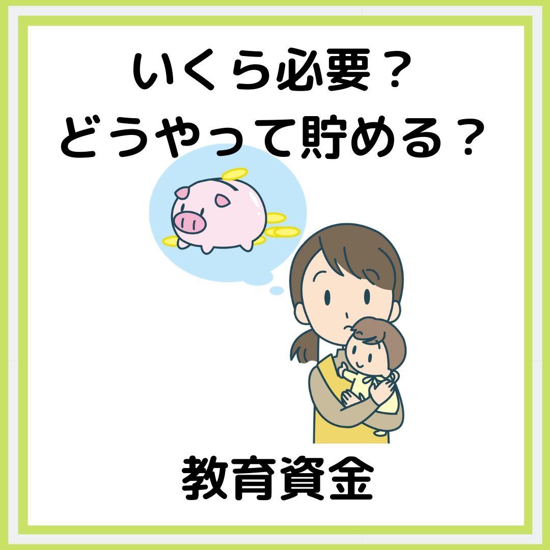 f:id:outitokakei:20200130135904j:plain