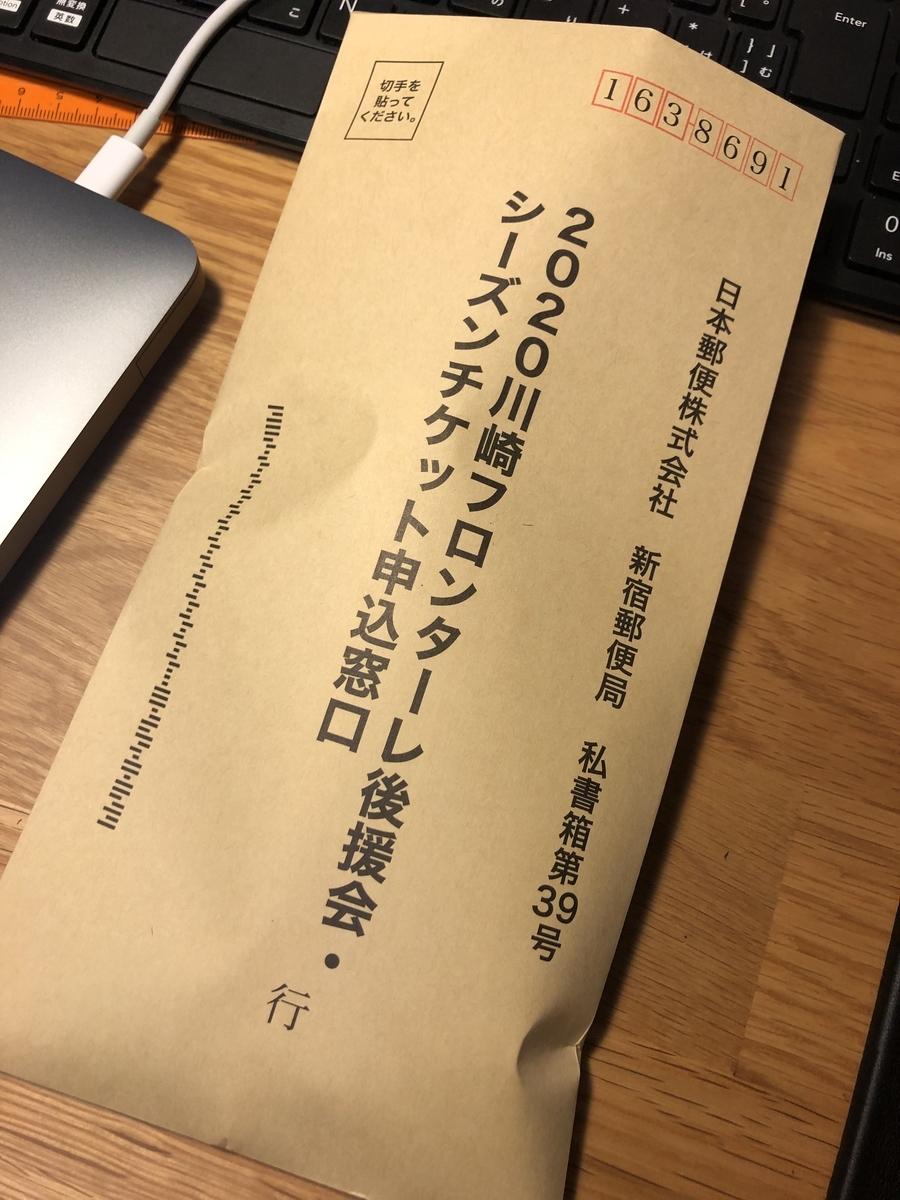 f:id:outofgokudou:20191022003055j:plain