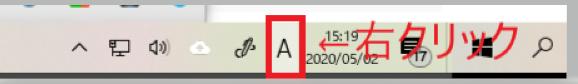f:id:outoputtraining:20200502152224p:plain
