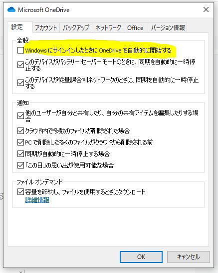 f:id:outoputtraining:20210415121605p:plain