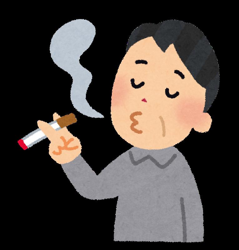 酒とタバコを排除する世界の行き着く先は地獄