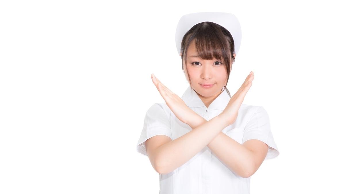 日本には副業不可・兼業不可の企業ばかり
