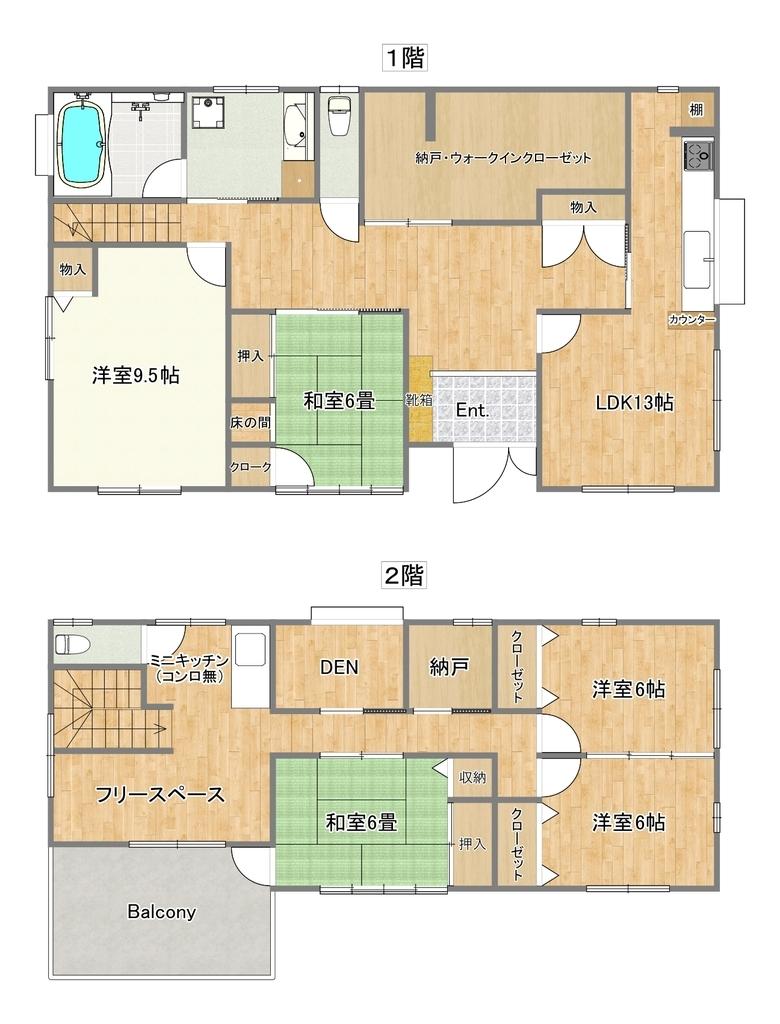 5LDK+DEN(書斎)+納戸+WIC+フリースペース+ミニキッチン