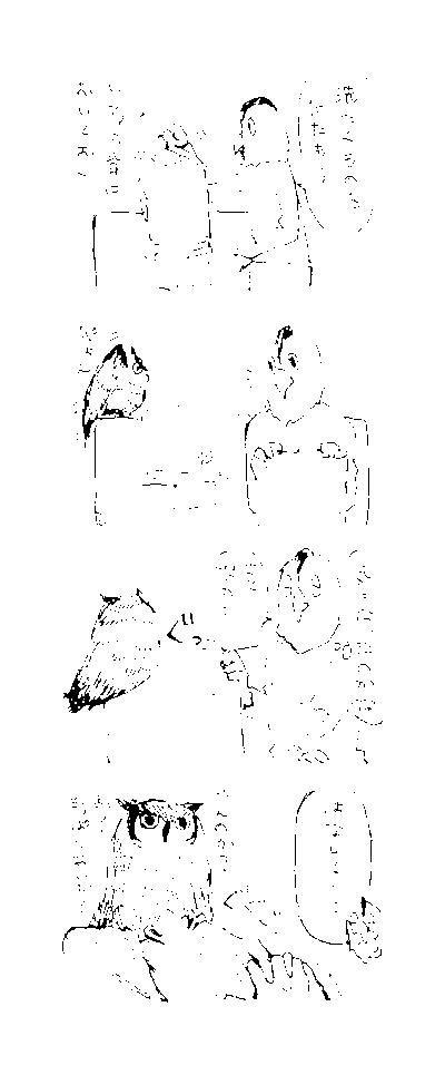 f:id:outsideupa:20170119204640p:plain