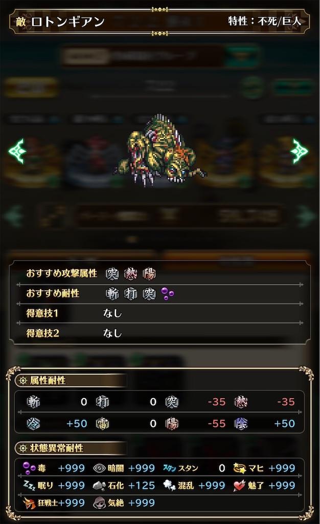 ロマサガ rs 突