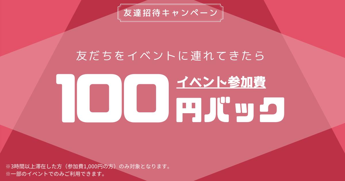 f:id:oval_fun:20210121162409p:plain