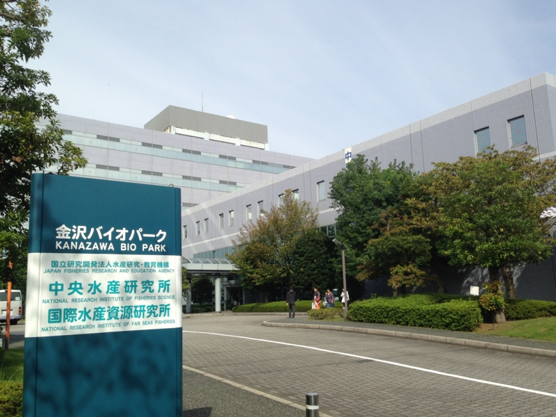 2016/10/23 part1 国立研究開発...