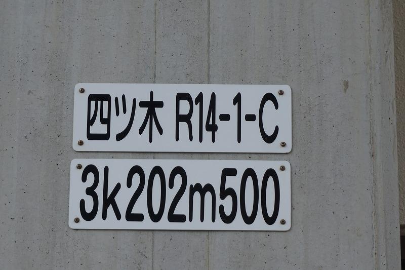 f:id:ovanrei:20200416142632j:image:w360