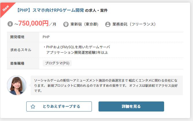 f:id:over30blog:20210307011940p:plain