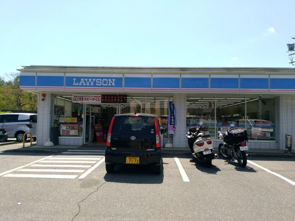 ローソンの店舗の写真