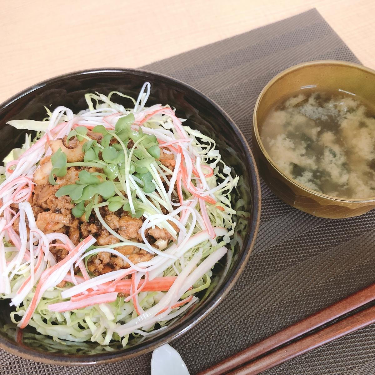 にんにく肉味噌丼