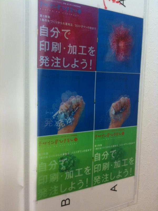 20120310174410