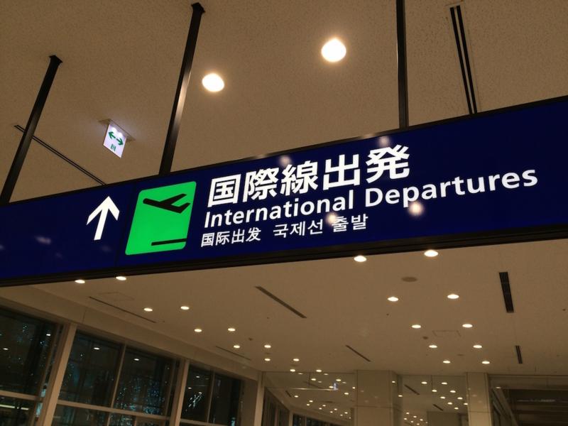 f:id:overseasworking20s:20150507212935j:plain