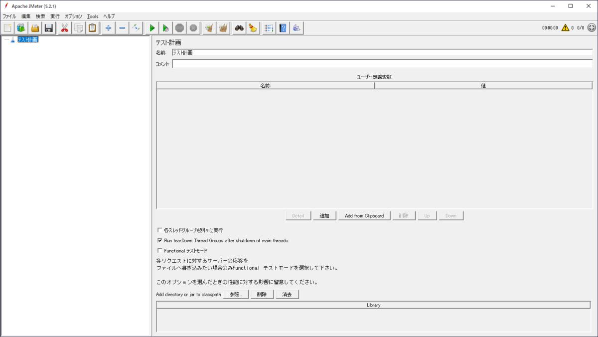 f:id:overworker:20200516164143p:plain