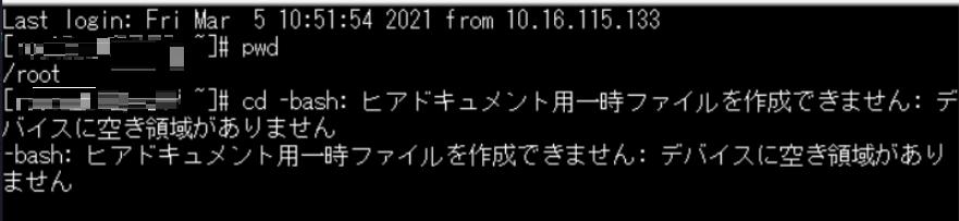 f:id:overworker:20210331012400p:plain