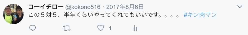f:id:owadaraita:20180312111025p:plain