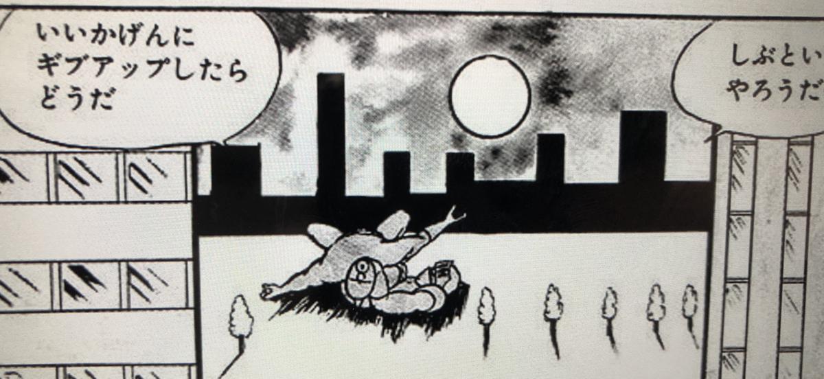 ロビンマスクとキン肉マンの出会い