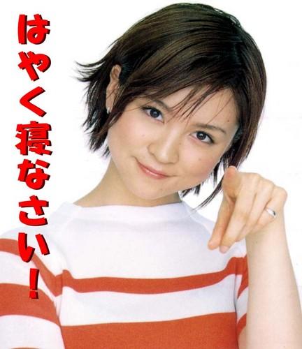 f:id:owarenai:20050912184938j:image