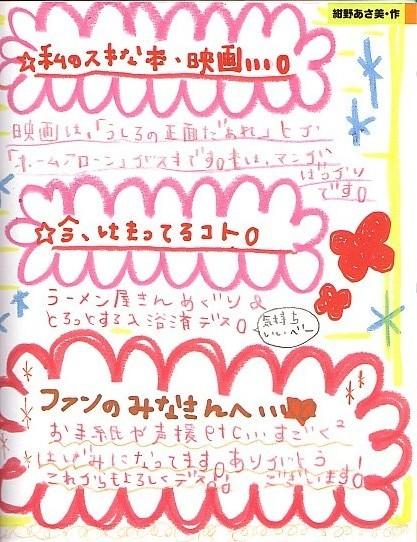 f:id:owarenai:20061001202706j:image