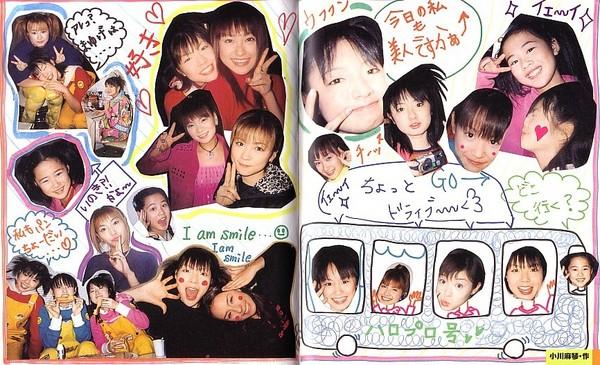 f:id:owarenai:20061001202739j:image