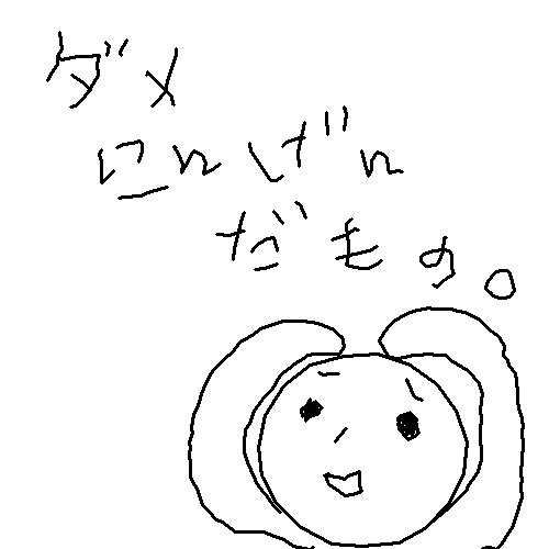 f:id:owarenai:20061003221454j:image