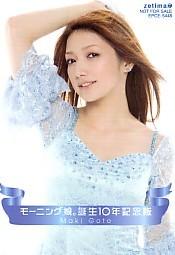 f:id:owarenai:20070123194305j:image