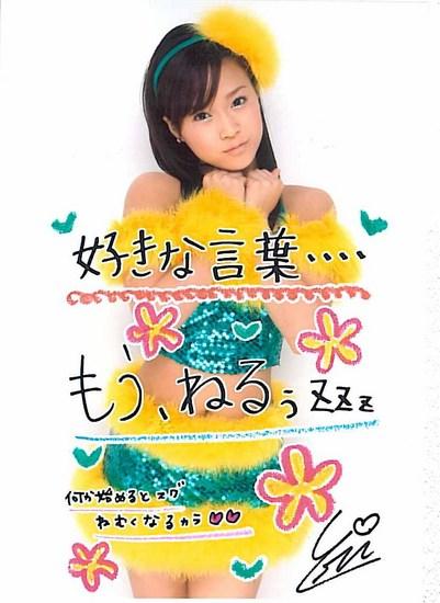f:id:owarenai:20080123113016j:image