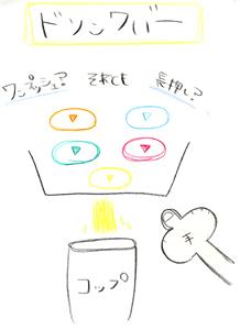 f:id:owarenai:20080130160352j:image