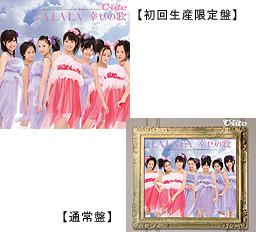 f:id:owarenai:20080205002346j:image